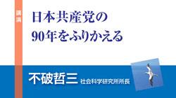 20120718_90_fuwa2.jpg