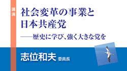 20120718_90_shii2.jpg