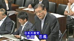 20120726_ichida.jpg