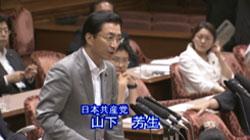 20120727_yamashita.jpg