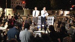 20121019_kanteimae_shii.jpg
