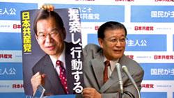 20121119_ichida.jpg