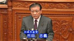 20130201_ichida.jpg