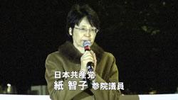 20130201_kinkan_kami.jpg