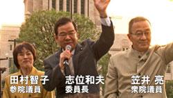 20130310_genpatu_shii.jpg