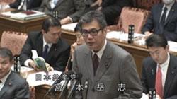 20130401_miyamoto.jpg