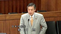 20130403_kokuta.jpg