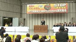 20130411_hibiya01.jpg
