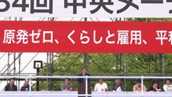 20130501_mayday_ichida.jpg