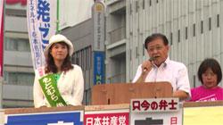 20130713_nagoya_ichida.jpg