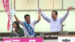 20130714_nanba_shii.jpg