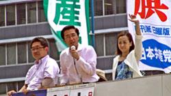 20130722_kira.koike.yamasit.jpg