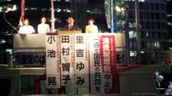 20131001_shinjuku_senden.jpg