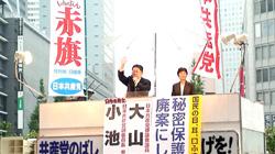 20131102_koike_himitsu.jpg