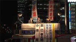 20131128_tatsumi_koike_gais.jpg