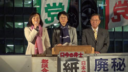 20131129_kami_himitsu.jpg