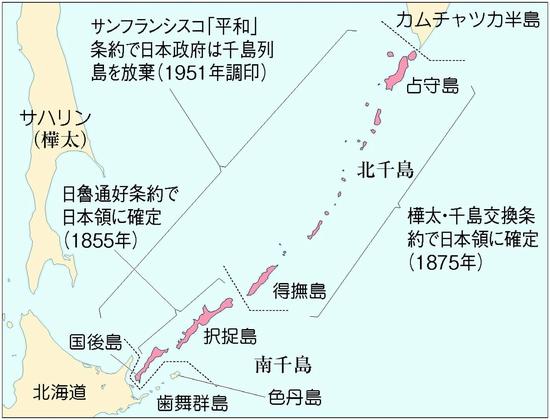 20101109_chishima.jpg