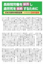 20170313_choujikan_teigen.JPG