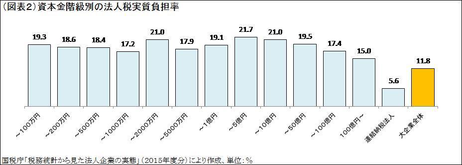 2017-07zeisei-02.png (1).jpg