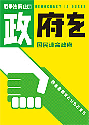 201511-sensoho_A2_prasta_3-175.jpg