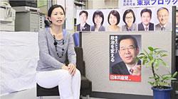 日本共産党に期待しますインタビュー