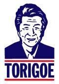 torigoe_poster1_A3.jpg