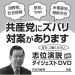 dvdlabel.jpg