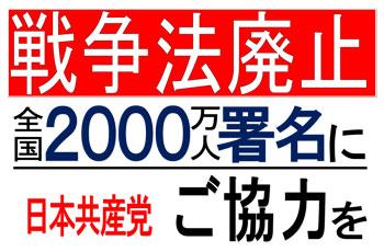 02aom-syomei-mae.jpg
