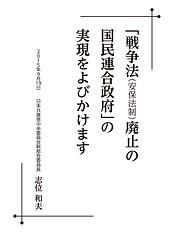 150919-yobikake-175.jpg