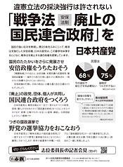 201509-sensouhou-b-175.jpg