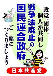 26hyo-pla01.jpg
