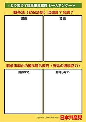 27kyo-board.jpg