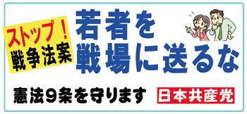 04iwa-oudanmaku-s.jpg