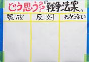 09kan-kawn-board.jpg