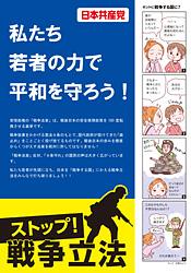 10sai-saoka-bira1.jpg