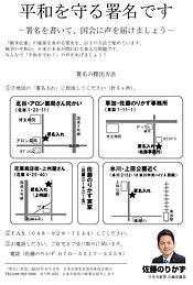 10sai-souka-bira2.jpg