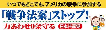 11chi-oudanmaku2.jpg