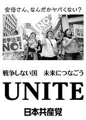 201507-seinen-unite-bira175.jpg