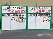 20gif-naka-board.jpg