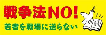 26hyo-awa-sticker.jpg
