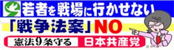 26hyo-oudanmaku001.png