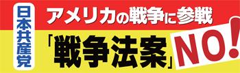 27kyo-oudanmaku-2.png