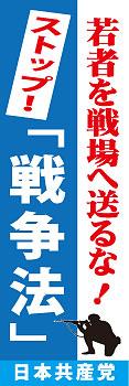 39kou-kou-tatekan1.jpg