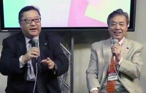 ニコニコ超会議2016 穀田国対委員長・角谷浩一さん「『超』対談」