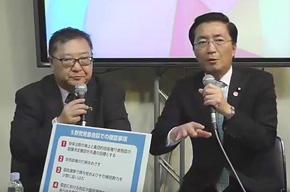 ニコニコ超会議2016 山下副委員長・角谷浩一さん「スペシャル対談」